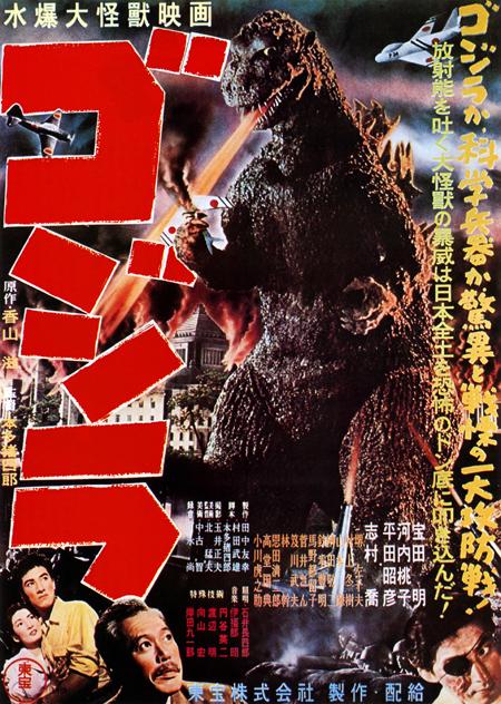 Godzilla, een beroemd Japans monster.